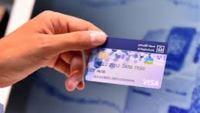 طريقة استخراج بطاقة صراف الراجحي جديده