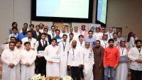 طريقة التحويل بين الجامعات السعودية 2022