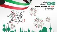 عبارات عن اليوم الوطني الكويتي ال 60