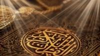 عبارات عن فضل حفظ القران الكريم