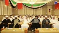 عدد الشيعة في الامارات 2022