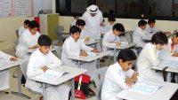 عدد المعلمين والمعلمات في السعودية 1443