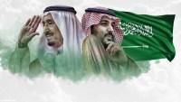 عدد الوزارات في المملكة العربية السعودية 1443