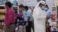 عقوبة عدم لبس الكمامة في قطر