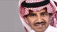قصة حب خالد عبدالرحمن الحقيقية