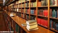 إذا باعت مكتبة 749 كتابه يوم الجمعة