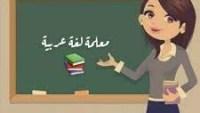 كلمة هذه تشير الى تعاليم الاسلام، فماذا نسمي هذه الكلمات هذه، هذا، هذان، هؤلاء