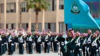 كلية الحرس الوطني لخريجي الثانوية 1443