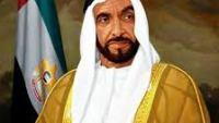 كم عدد ابناء زايد بن سلطان آل نهيان