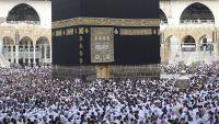 كم عدد المسلمين في العالم 2022