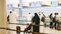 كم عدد سكان الامارات المواطنين 2022