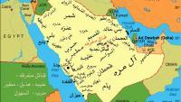 ما هي اقوى قبيلة في السعودية