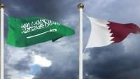 ما هي شروط المصالحة مع قطر 2022