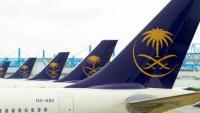 متى تبدأ الرحلات الدولية في السعودية 2022