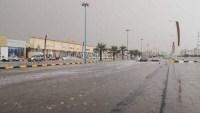 متى يبدأ الشتاء في السعودية 1443