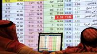 متى يفتح سوق الأسهم السعودي بعد العيد