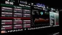 متى يقفل سوق الاسهم السعودي