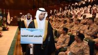 معلومات عن كلية الأمير سلطان العسكرية للعلوم الصحية بالظهران