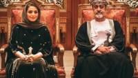 من زوجة سلطان عمان هيثم بن طارق