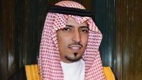من هو الامير بندر بن سعد بن محمد