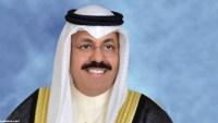 من هو حاكم الكويت الجديد نواف الاحمد الصباح ويكيبيديا