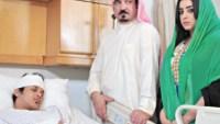 من هي المهرة البحرينية