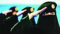 نتائج قبول توظيف الجوازات نساء 1443