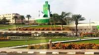 نسبة القبول في جامعة الملك عبدالعزيز 1443