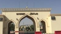 نسب القبول في جامعة الطائف 1443 بنات