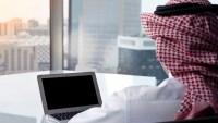 نظام الاجازات الجديد في السعودية 1443