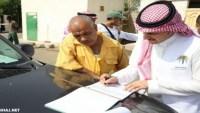 نظام الكفالة الجديد في السعودية 1443