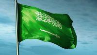 نماذج طلب مساعدة في المملكة السعودية