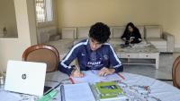هل التعليم سيكون عن بعد في السعودية
