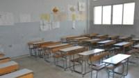 هل المدارس الخاصة معفاة من الضرائب