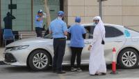 هل يجب لبس الكمامة في السيارة بالسعودية