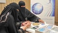 يكتب الطلبة عن دور المرأة السعودية الوطني في حدود سطرين