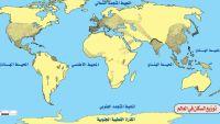 ليس للحروب تأثير مباشر على توزيع السكان