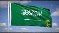 مقدمة حفل عن اليوم الوطني السعودي 91
