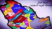كم عدد سكان مدينة الرياض 2022