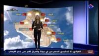 ما حكم معرفة أحوال الطقس