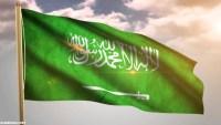 موقع المملكة العربية السعودية الفلكي في المنطقة المدارية