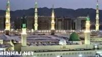 فضل الصلاة في المسجد الحرام