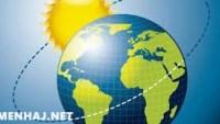ما الذي يجعل الكواكب باقيه في مدارها حول الشمس