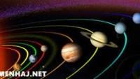 النظام الشمسي يتكون من