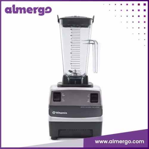 Mesin Blender Vitamix Drink Machine 2 Speed