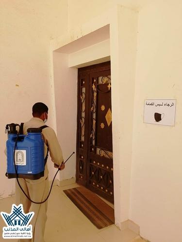 إدارة المساجد والدعوة والإرشاد بمحافظة المذنب تُعقّم مساجد وجوامع المحافظة والقرى التابعة لها