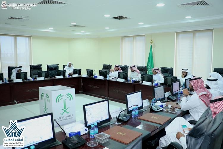 المجلس البلدي لبلدية محافظة المذنب يعقد جلسته الثالثه والستون