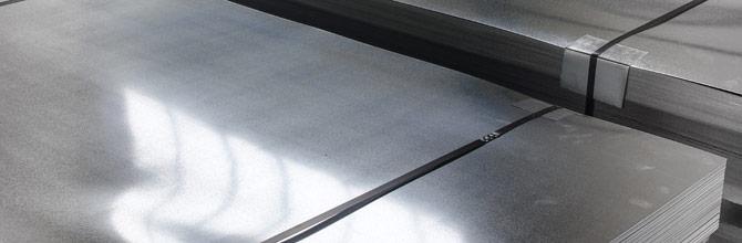 Placa de aluminio  Productos de aluminio  Almexa