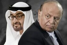 ضغوطات إماراتية كبيرة لتعيين خالد بحاح