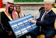 ترامب يصدم السعوديين ويكشف مفاجأة